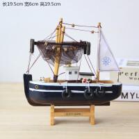 家居装饰品摆件 一帆风顺木质地中海帆船 工艺礼品 新房摆设