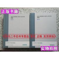 【二手9成新】SINUERIK840DS1 828D铣削车削操作手册请阅图人民出版社
