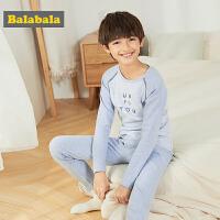 巴拉巴拉儿童内衣套装冬季新款秋衣秋裤保暖男童睡衣中大童棉弹力