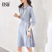 OSA气质衬衫裙女中长款夏装2021年新款收腰显瘦职业衬衫连衣裙夏