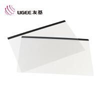 友基(UGEE) UGEE/友基 数位板数位屏 临摹膜磨砂膜 EX07/G5/UD10
