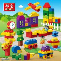 【大颗粒】邦宝儿童益智创意拼插积木早教塑料玩具基础认知6536