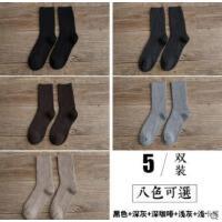 羊毛袜子女士加厚纯色双针睡眠月子中筒袜纯色保暖堆堆袜长袜