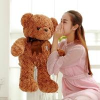 抱抱泰迪小熊毛绒玩具公仔熊熊布偶娃娃儿童生日礼物送女生小女孩