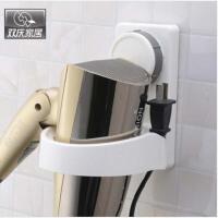 双庆电吹风机架子吸盘置物架浴室置物架壁挂卫生间置物架 收纳架壁挂风筒架置物架SQ2558