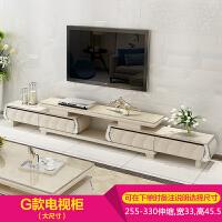 现代简约小户型伸缩钢化玻璃大理石电视柜茶几组合套装电视机柜子 组装