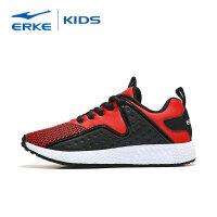 【3件3折到手价:77.7元】鸿星尔克(ERKE)男童鞋儿童运动鞋个性炫彩跑鞋透气耐磨慢跑鞋中大童休闲鞋