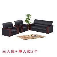 商务办公真皮沙发茶几组合 三人位会客室接待室沙发 木质扶手