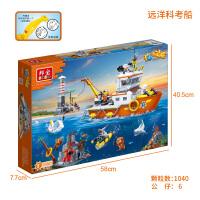 邦宝益智拼插拼装小颗粒积木儿童玩具海洋探险船远洋科考队7401