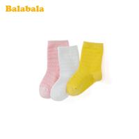 【2.26超品 5折价:19.5】巴拉巴拉儿童棉袜春季新款宝宝短袜男女童袜子小童透气百搭三双装