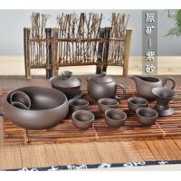 整套紫砂茶具陶瓷西施壶 宜兴原矿紫泥功夫手工茶具套装 礼品