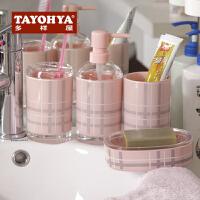 TAYOHYA多样屋 英格兰二代卫浴四件套礼盒 欧式洗漱套装