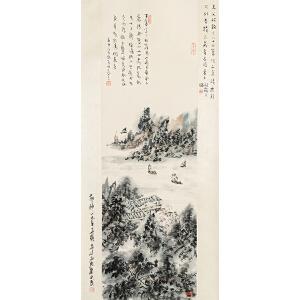 林散之《山水》(林筱之 萧平题跋)纸本立轴