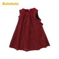 巴拉巴拉女童裙子春季2020新款小童宝宝洋气背心裙儿童连衣裙纱裙