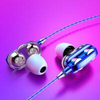 双动圈重低音耳机适用苹果oppo华为带麦K歌入耳式耳机线手机通用