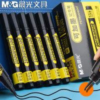 晨光 可加墨记号笔黑色大头笔粗头油性马克笔 大容量打包物流专用笔速干签到笔彩色勾线笔防水笔墨