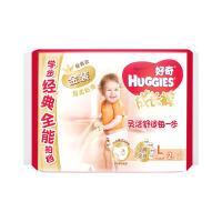 【当当自营】好奇 Huggies 金装成长裤 2片装