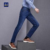 HLA/海澜之家微弹中腰牛仔裤2018秋季新品舒适柔软时尚直筒男裤