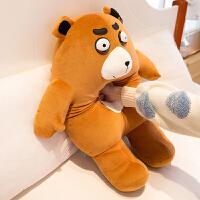 呆萌可爱创意眼袋熊公仔抱抱熊毛绒玩具大号儿童礼物男女生情人节