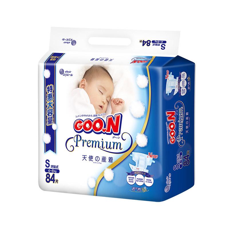 GOO.N大王 环贴式纸尿裤 天使系列 S84片(4-8kg)婴儿透气吸水尿不湿男女通用 不漏尿,夜用,吸水
