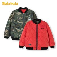巴拉巴拉童装儿童棉服男童棉衣秋冬中大童外套两面穿棒球服保暖潮