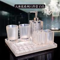 卫浴套装五件套 欧式创意带托盘组合浴室洗漱漱口杯用品新婚礼物