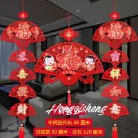 春节福字对联挂件新年新房年货室内客厅场景布置刺绣挂饰装饰用品