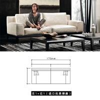 北欧极简轻奢头层沙发贵妃组合后现代米兰小户型设计师家具 组合
