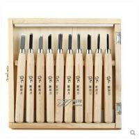 啄木鸟木刻雕刀 雕刻刀套装 手工木刻刀 木雕刀 10支木盒装 PM210