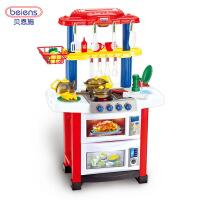 【当当自营】贝恩施儿童大号灯光过家家厨房餐台玩具做饭仿真宝宝厨具男女孩758-1红色