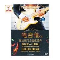 百科音像 电吉他(II)指法练习WGK198(DVD)