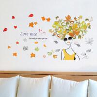 可移除墙贴纸人物贴画墙纸自粘卧室客厅沙发背景墙壁装饰枫叶女郎