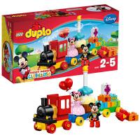 乐高得宝系列10597米奇和米妮的生日派对LEGO DUPLO 积木