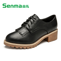SENMA/森马2017春季新款布洛克单鞋英伦学院风皮鞋粗跟休闲鞋女鞋