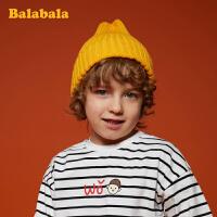 【超品返�� 3件3折:17.7】巴拉巴拉女童帽子冬季新款男童�n版����保暖�和���毛�帽比尼帽