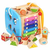 宝宝积木玩具0-1-2岁3婴儿童男孩女孩益智力动脑木头拼装幼儿早教