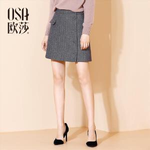欧莎2017冬装新款优雅气质复古修身A字半身裙D51008