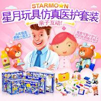 儿童医生玩具套装仿真医药工具箱女孩玩具过家家打针医护套装