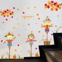 卡通墙贴纸贴画创意儿童房间卧室墙壁墙上装饰品可移除稻草人童话