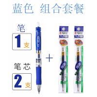 M&G晨光 按动中性笔0.5mm蓝色【加2支笔芯】套装 签字笔 水笔 碳素笔 K35-3 当当自营