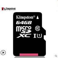 金士顿(Kingston) Micro SD TF内存卡 class10和class4储存卡8G 16G 32G 64