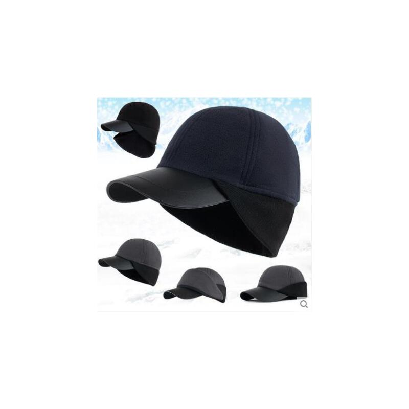 冬季男士帽子中年休闲帽子骑车骑行护脸护耳棒球帽青年帽