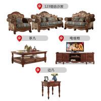 斯贝斯 经典美式可拆洗布艺沙发 803+800组合美式沙发茶几角几电视柜套餐