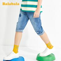 【五一出游季 4件4折:40】巴拉巴拉童装男童裤子儿童牛仔七分裤夏装休闲时尚中大童