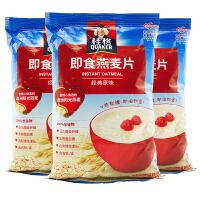 【包邮】桂格(QUAKER) 即食燕麦片 经典原味 400g x 3包 袋装 粗粮谷物早餐