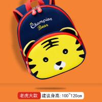 宝宝书包幼儿园男女童1-3-6岁可爱萌小书包儿童背包防走失双肩包