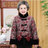 老年女装冬装外套60-70-80岁老太太奶奶加绒加厚棉衣老年人衣服女 5X