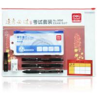 得力文具9592涂卡笔2b铅笔考试套装答题卡专用自动铅笔考试