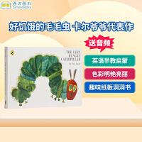 进口英文原版正版 The Very Hungry Caterpillar饥饿的毛毛虫/好饿的毛毛撕不烂纸板书廖彩杏推荐