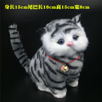仿真猫咪毛绒玩具公仔摆件假猫 会叫的猫猫小猫玩偶动物模型 会叫